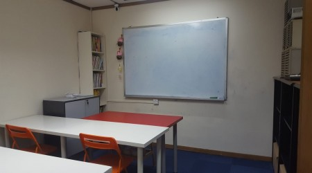 ICB Enterprise House Tuition Room